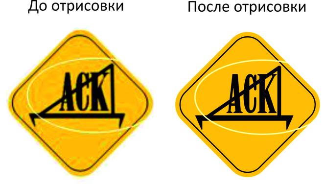 стоимость логотипа: